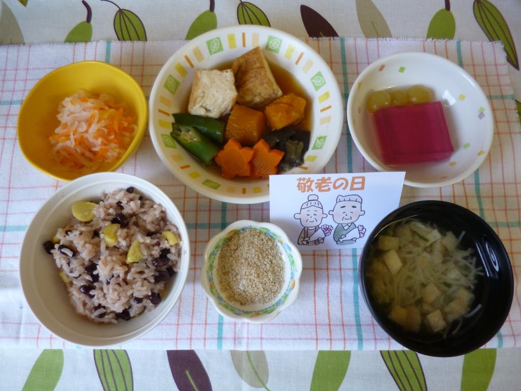 イベント食:敬老の日