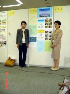 2004_ryouyoueiyou_001