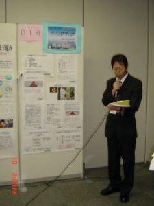 2004_ryouyouhamda_001