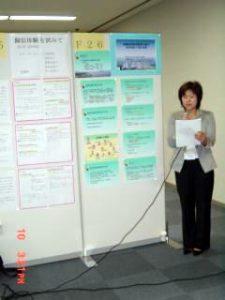 2004_ryouyoukawakami_001