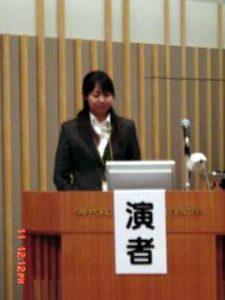 2004_ryouyouyakuzai_001