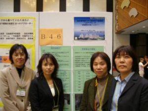 2005_ryouyouabe