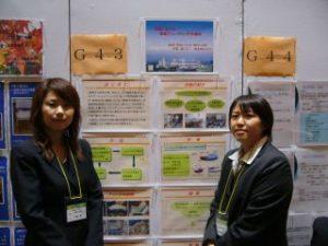 2005_ryouyounakahigasi