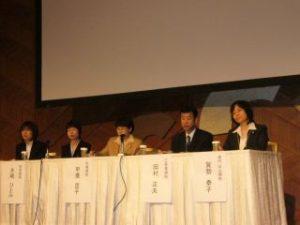 2005_ryouyousinnpo