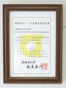 imgp0746