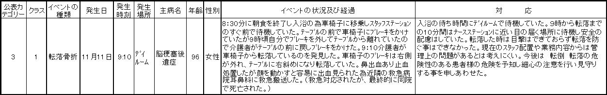 image004h22