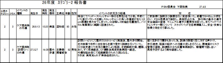 image004h26