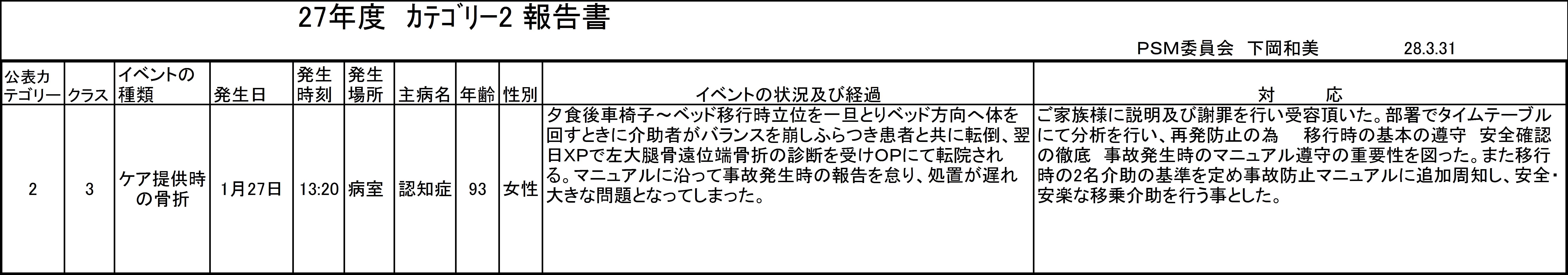 image004h27