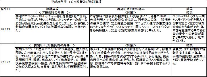 image005h26
